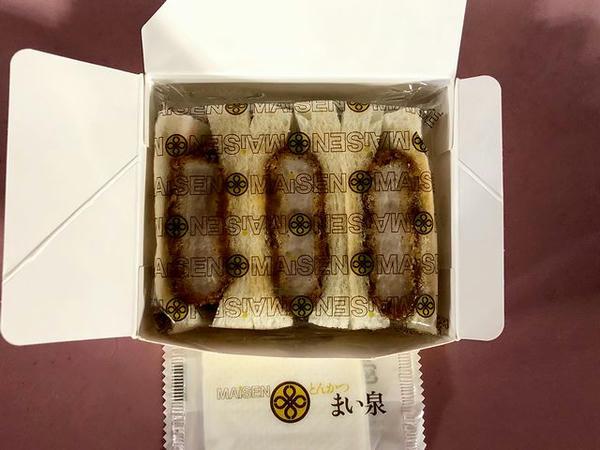 ヒレカツサンド 500円 (店舗名不明)
