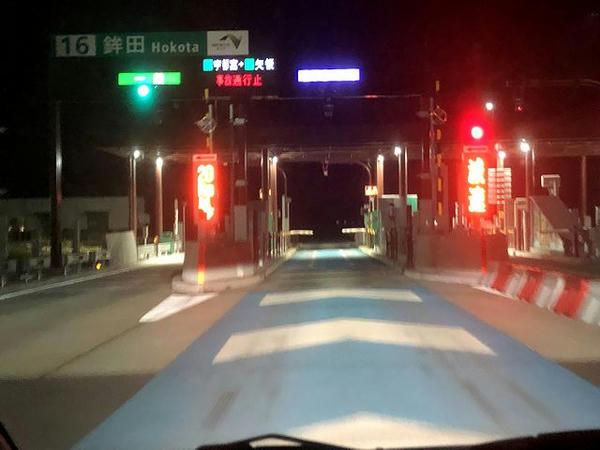 鉾田インターチェンジから東関東自動車道へ