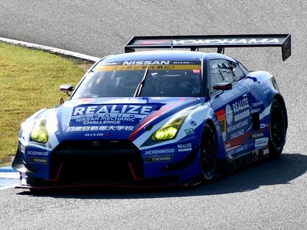 #56 リアライズ 日産自動車大学校 GT-R(平峰一貴選手)
