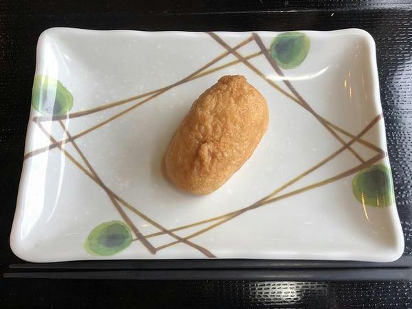 いなり寿司 120円