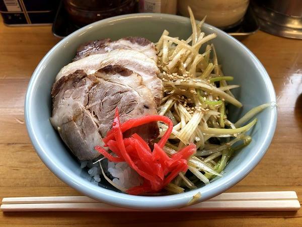 ネギチャーシュー丼 490円