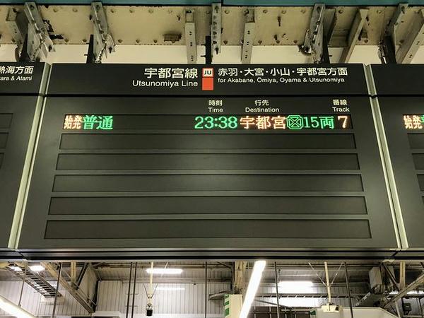 1列車しかない案内表示