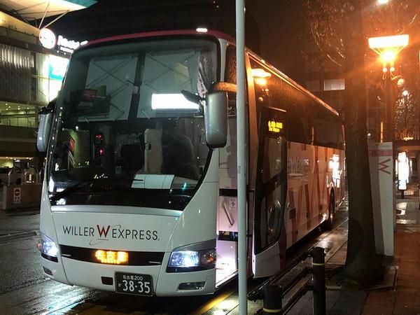 金山駅に到着した夜行バス