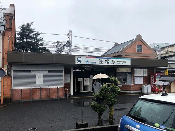 笠松駅東口
