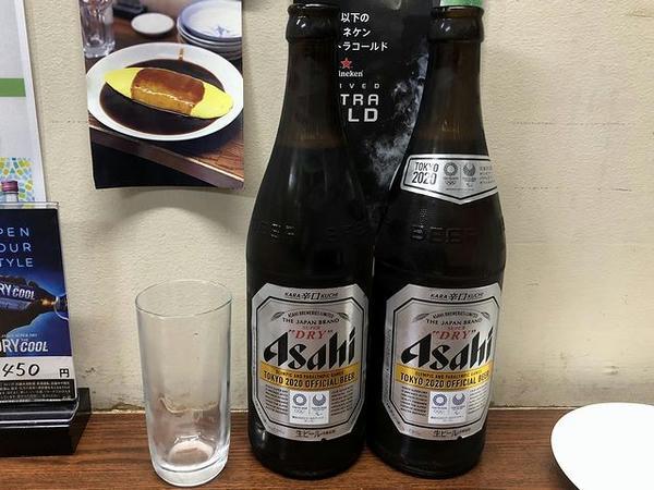 瓶ビール(アサヒスーパードライ中瓶) 550円(税別)×2本