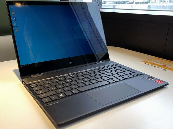 HP ENVY x360 (13-ar0001AU)