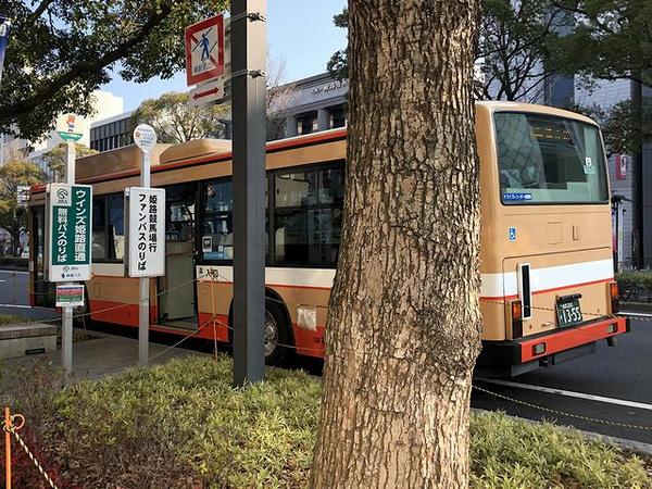 停車中の無料ファンバス
