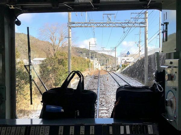 花山駅-大池駅間
