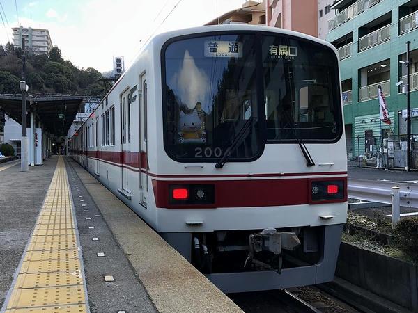 有馬温泉駅に停車中の有馬口行き普通列車