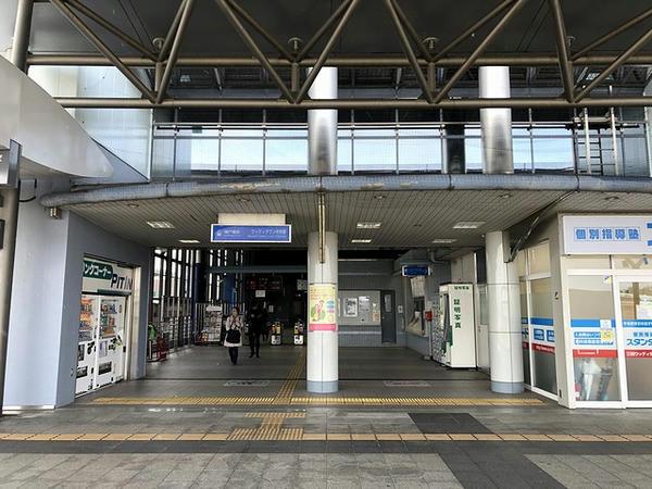 ウッディタウン中央駅改札口付近