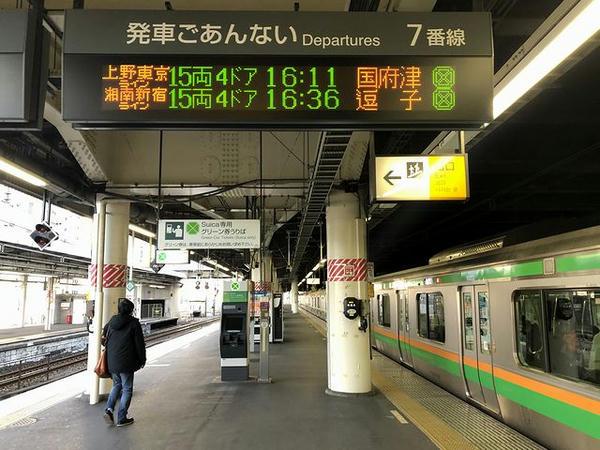 JR宇都宮駅7・8番線ホーム