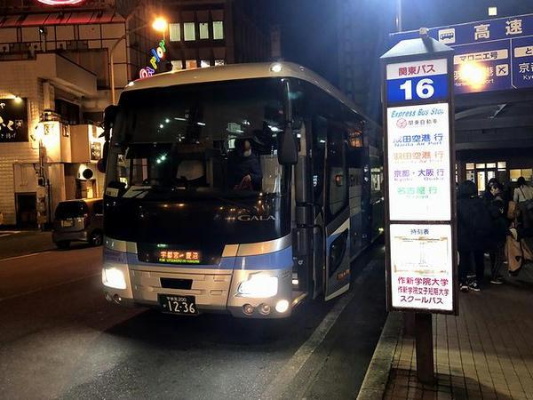 JR宇都宮駅西口バス停に到着したマロニエ号