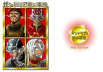 sandogun-hyousi-web.jpg