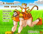 il-2010nenga-oyaji.jpg