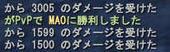 爆発あり物理8K