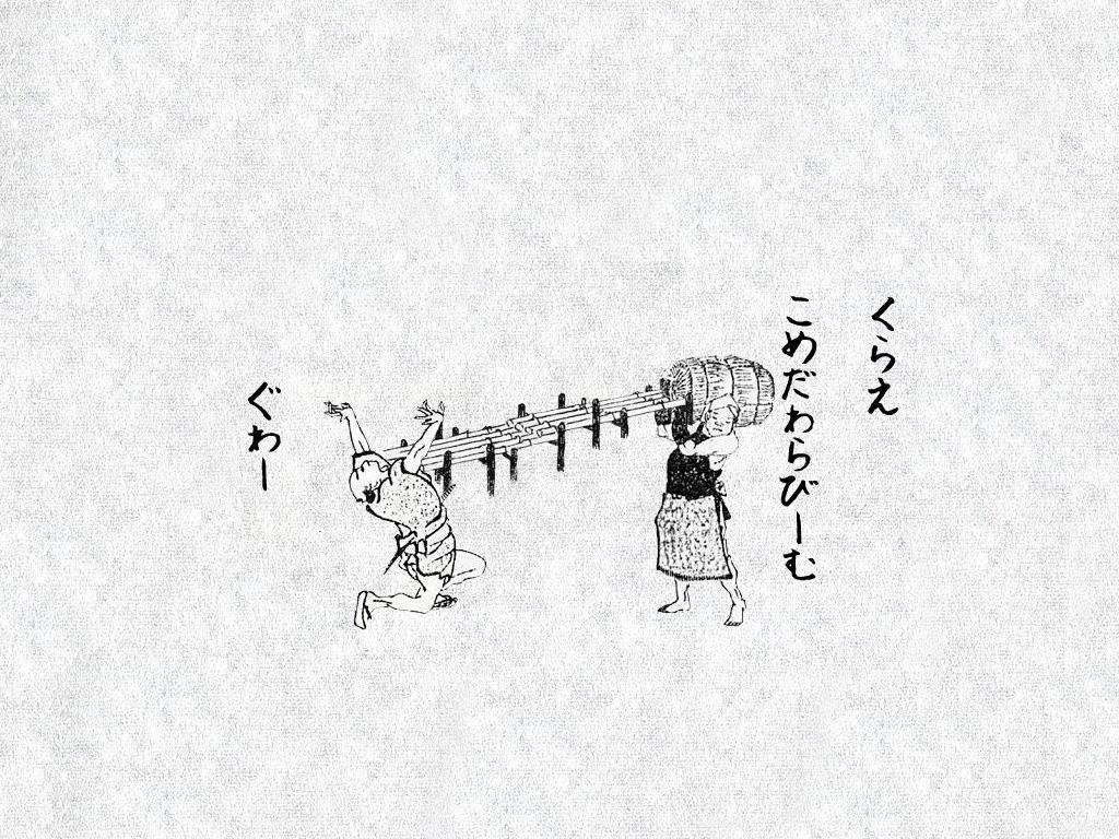 """画像ファイル """"http://file.warimaru.blog.shinobi.jp/50.jpg"""" は壊れているため、表示できませんでした。"""