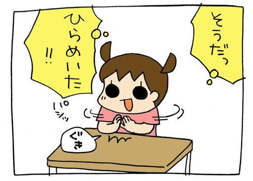 おっぺけシスターズ 幻日記