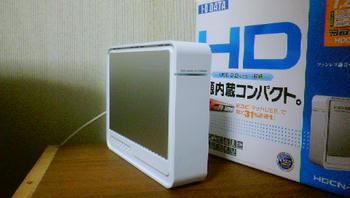 DSC00317.JPG