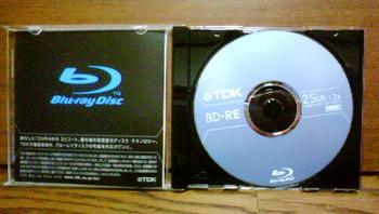 DSC00019.JPG