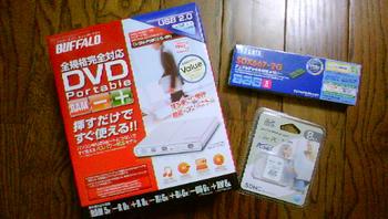 DVDドライブとか。