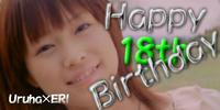 eri-birthday.jpg
