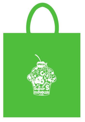 bag2011.jpg