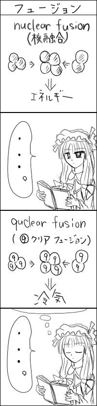 quclear_fusion.jpg