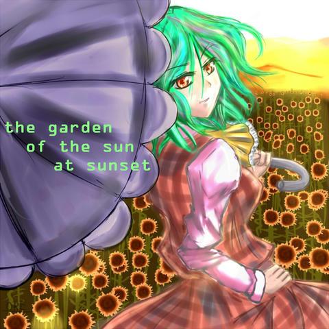 the_garden_of_the_sun_at_sanset.jpg