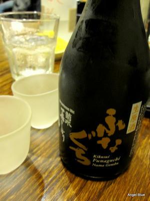 日本酒 原酒