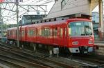 大江駅にて