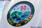 50周年記念エンブレム