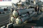 短魚雷発車管