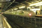 05/01/19 新大阪にて撮影