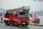 はしご車と消防艇