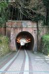 北吸隧道1