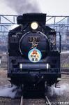 C571正面