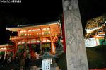 八坂神社西門