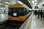 朝の近鉄名古屋駅