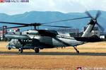 着陸したUH-60J