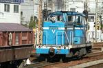 ND5525-3