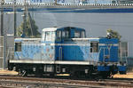 ND5525-4