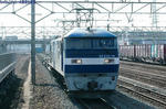 EF21014