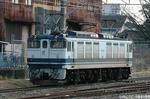 EF6435
