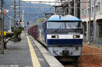 相生駅-3