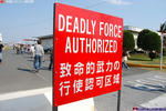 DEADLY FORCE AUTHORIZED
