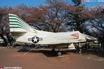 A-4E-2