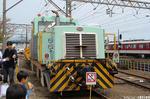 保線用機関車-1