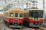 大和田駅にて-1