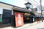 黄桜記念館