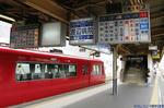 太田川駅-4